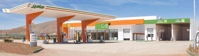 Samirs gas station.